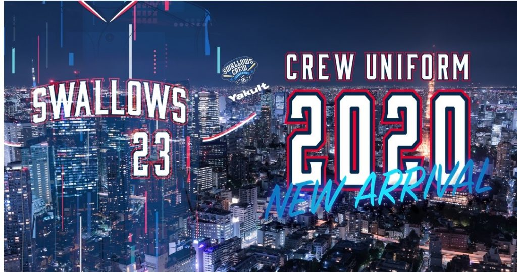 CREWユニフォーム2020