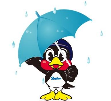 雨つば九郎