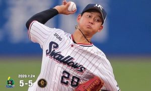 吉田大喜投手7月24日先発