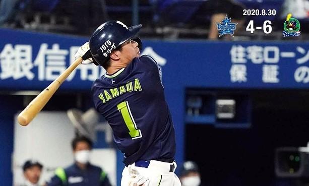 山田満塁ホームラン200830
