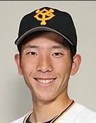 戸郷翔征投手