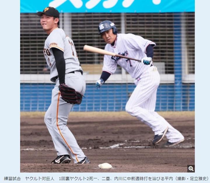 内川練習試合20210223