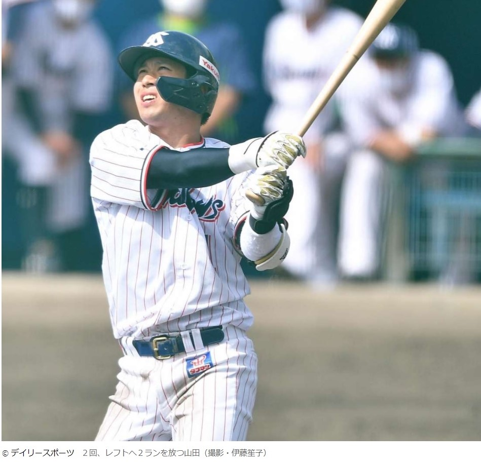 山田練習試合20210223