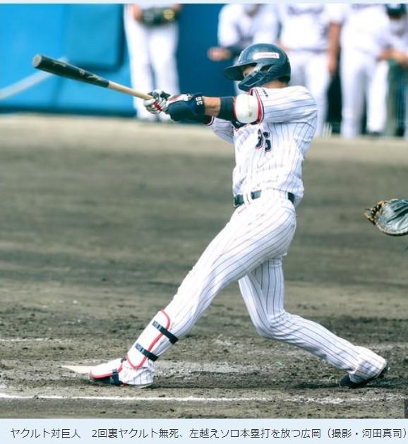 廣岡練習試合20210223