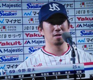 4月23日今野投手ヒーローインタビュー