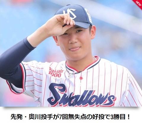 奥川3勝目