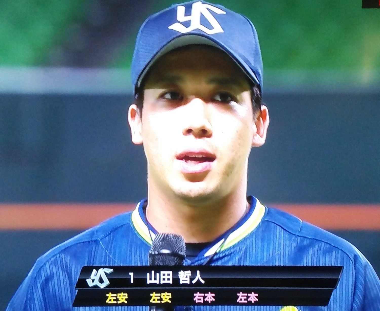 6月12日山田ヒーローインタビュー