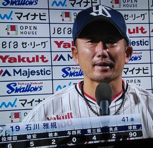 い日川ヒーローインタビュー