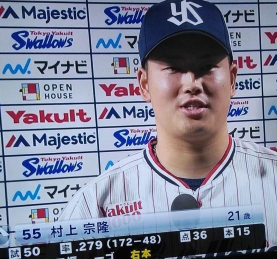 6月1日村上ヒーローインタビュー
