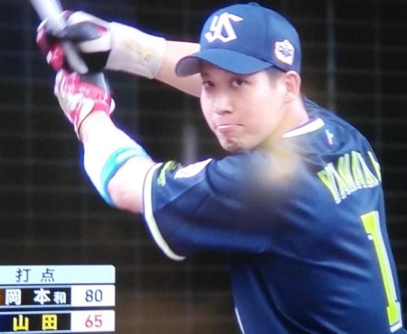 山田ホームランダービー