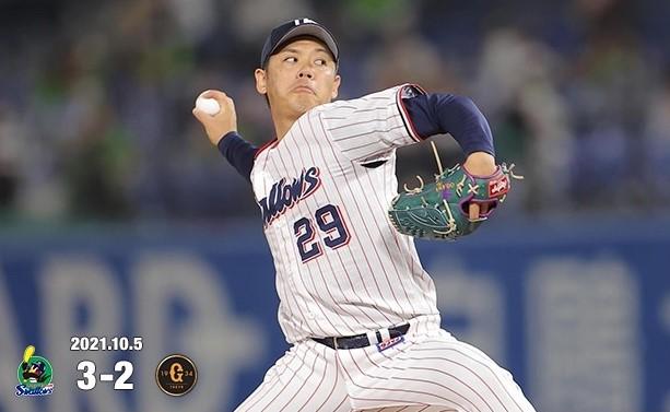 小川9勝目