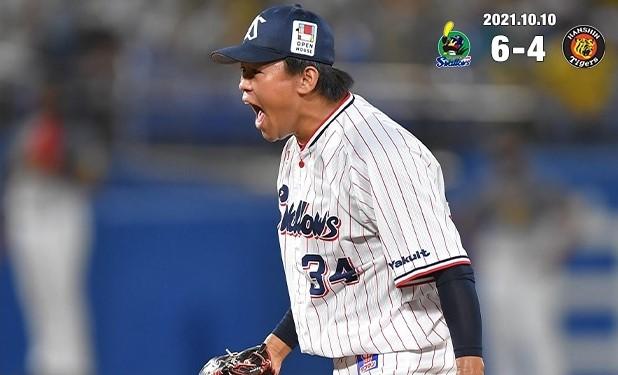 火消し田口5勝目